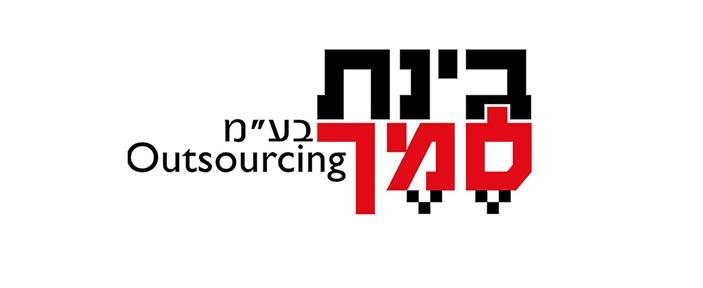 לוגו בינת