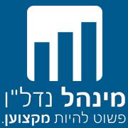לוגו מנהל נדלן
