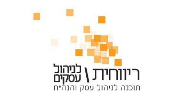 לוגו רווחית
