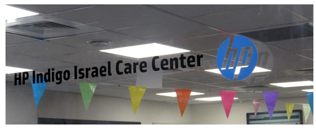 Care Center - כמעט כמו Call Center אבל יותר.. אנחנו אימצנו!
