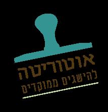 אוטוריטה לוגו